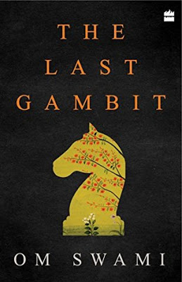 the last gambit cover.jpg
